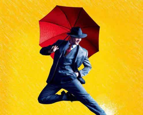 アダム・クーパー来日公演ミュージカル『SINGIN' IN THE RAIN -雨に唄えば-』東京公演に加えて、大阪公演開催決定