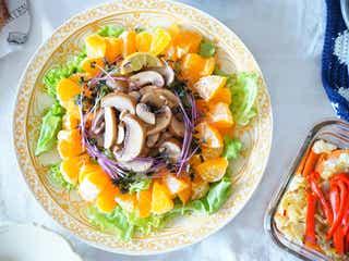 初夏のシミ予防に!柑橘たっぷりヘルシーサラダレシピ