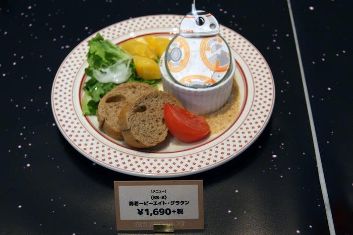 「スター・ウォーズ」OH MY CAFE(C)& TM Lucasfilm Ltd.