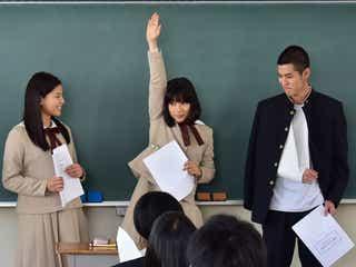 Sexy Zone中島健人&芳根京子らが叫ぶ!「好きだ」 映画「心が叫びたがってるんだ。」新映像解禁