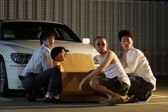 ドラマ『僕たちがやりました』より (画像提供:関西テレビ)