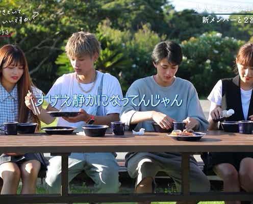 モデル・Kirariをめぐり男子2人がバチバチ!プレッシャーに女子が涙…気まずい展開に『明日好き』第4話