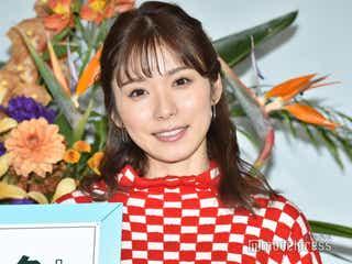 松岡茉優、学生時代の恋愛秘話テレビ初告白 お相手と再会で涙「誇らしい」