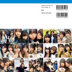 日向坂46写真集 日向撮 VOL.01 裏表紙(4月27日発売:講談社)/提供写真