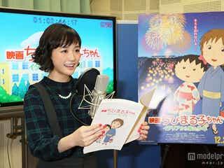 大原櫻子が初挑戦「もっともっとやりたい」