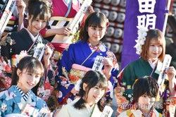 清水里香、井田玲音名、村重杏奈/AKB48グループ成人式記念撮影会 (C)モデルプレス