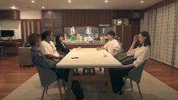 「TERRACE HOUSE OPENING NEW DOORS」38th WEEK(C)フジテレビ/イースト・エンタテインメント