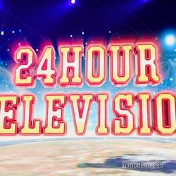 SixTONES「シンデレラガール」歌唱が話題「まさかの選曲」「エモい」<24時間テレビ42>