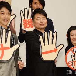 (左より)野村萬斎、宮迫博之、杉咲花(C)モデルプレス