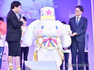 シナモン、ジュノン・スーパーボーイ・コンテストで審査員特別賞