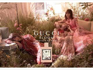 【グッチ・香水】新フレグランス「グッチ ブルーム ネッターレ ディ フィオーリ オードパルファム」誕生