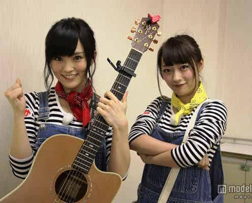 NMB48山本彩、新たな挑戦に興奮「テンションが上がりました」
