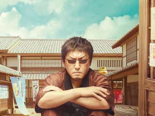 ドラマ版「銀魂2」エピソード解禁 サプライズ出演も発表