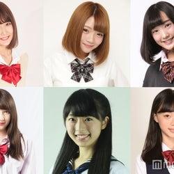 日本一かわいい女子高生ミスコン、地方ファイナリスト84人(全国6エリア)が決定!<全ソロカット>