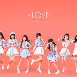 =LOVE(提供写真)