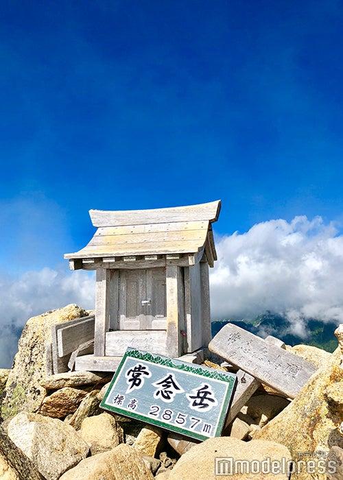 常念岳頂上(C)ビューティーガール