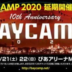 『BAYCAMP2020』、アーティスト日割り解禁
