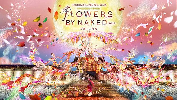 FLOWERS BY NAKED 2019 —京都・二条城—/画像提供:ネイキッド