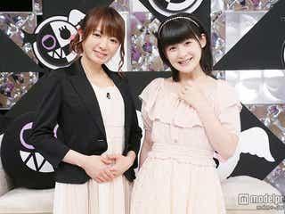 紺野あさ美アナ、嗣永桃子とハロプロ卒業後初共演 再会に歓喜