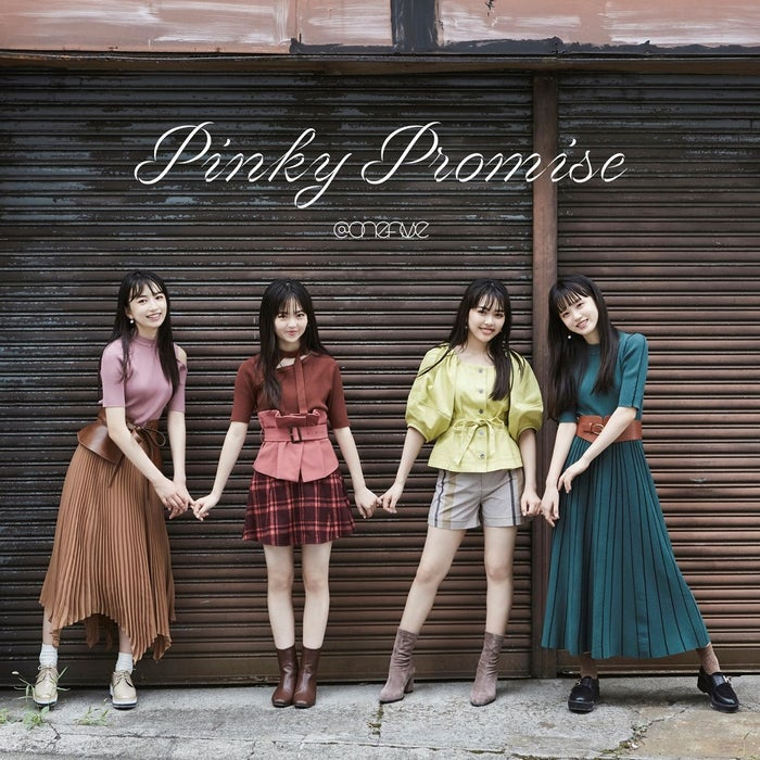 @onefive「Pinky Promise」(10月20日配信リリース)ジャケット写真/提供画像