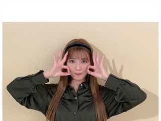 宇野実彩子「めるるのはっぴーすぽくなった」ポーズ披露「そっくり」の声続々 生見愛瑠も反応