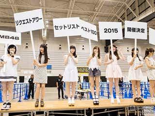 NMB48、過去最大規模でリクアワ開催決定 メンバーコメント