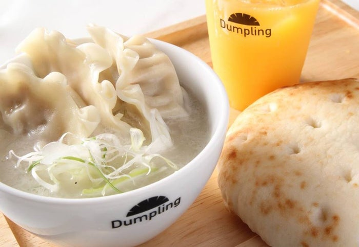 1/2日分緑黄色野菜のコンソメスープ餃子/画像提供:セクションワン