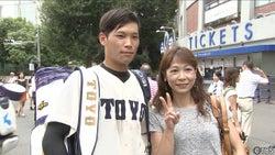 中居正広、吉田輝星選手が母に贈った言葉に感動?『ドラフト緊急生特番』7年連続MC