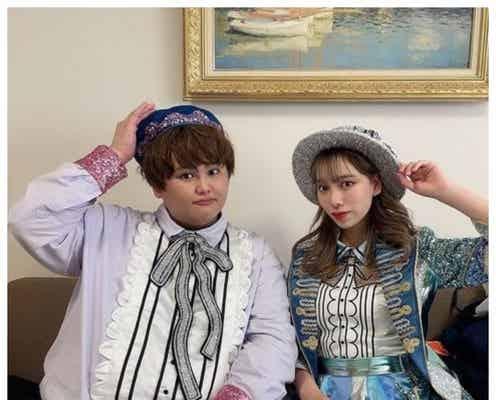 """パパラピーズ・タナカガ、指原莉乃の衣装着用でAKB48ライブ出演 じんじんは島崎遥香の""""帽子""""着用"""