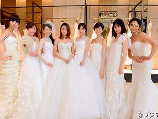 沢尻エリカ「ファーストクラス」悪女8人がウエディングドレス姿を披露