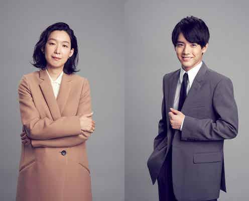 江口のりこ&赤楚衛二「SUPER RICH」ディレクターズカット版、フジテレビ初の全話分配信決定 未公開シーンも収録