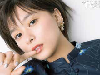 芳根京子「up PLUS」初表紙で大人の色気「緊張感を味方に」女優としての覚悟語る