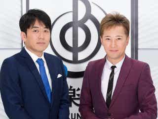 中居正広、9年連続「音楽の日」司会に抜擢 企画第1弾も発表
