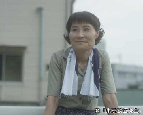 片桐はいり、大島の自然に圧倒「芝居どうこうなんて感じじゃない」連ドラ初主演『東京放置食堂』