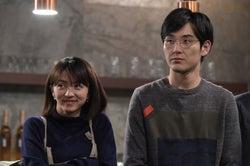 満島ひかり、松田龍平/「カルテット」第9話より(C)TBS