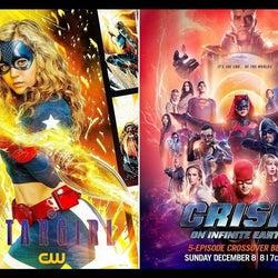 DCドラマ『Stargirl』が正式にアローバースの仲間に!ゴールデン・エイジ時代のフラッシュが登場
