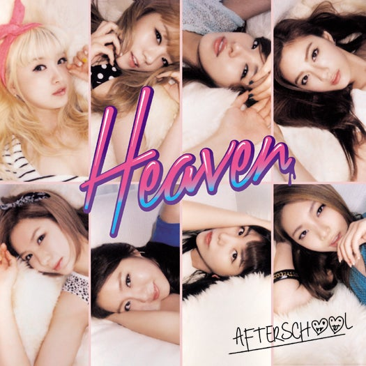 AFTERSCHOOL 日本5th Single「Heaven」【MUSIC VIDEO盤/CD+DVD】