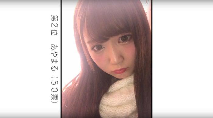 2位:あやまる(50票/関東地方準グランプリ)/画像提供:女子高生ミスコン