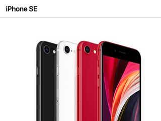 ドコモ・au・ソフトバンク、新型「iPhone SE」発売延期を発表 新型コロナ影響で
