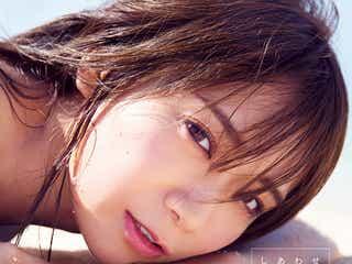 乃木坂46秋元真夏2nd写真集、タイトルは「しあわせにしたい」 表紙も解禁