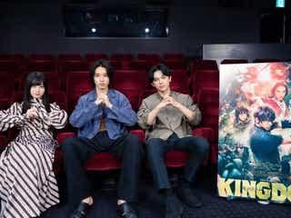 映画『キングダム』続編があったら…?山崎賢人、吉沢亮、橋本環奈がアツく語る!