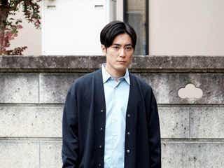 """間宮祥太朗が「コタローは1人暮らし」にゲスト出演!第4話より""""青田学""""として登場"""