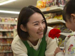 <THE突破ファイル>徳永えり、決してあきらめない女性の力強さを体現!地元の人たちから愛されるスーパーの店員を演じる