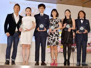 スザンヌ、矢沢心、安藤美姫がミニドレスで登場 ママタレ&イクメンぶりで話題になった人は?