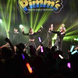 Pimm's (提供写真)