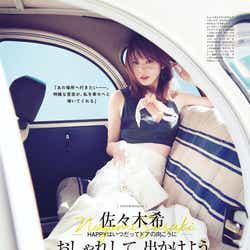 モデルプレス - 佐々木希「こんな面倒な私を愛してくれてありがとう」