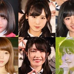【AKB48じゃんけん大会】今年の最注目ユニットは?ガチ姉妹、異色組み合わせなど続々結成<発表されたユニットまとめ>