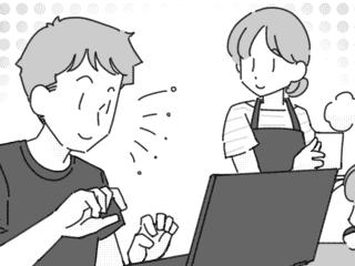 【後編】子どものお迎えの時間なのに「コーヒーをくれ!」と自分優先の旦那。幼稚な態度に疲れる……!