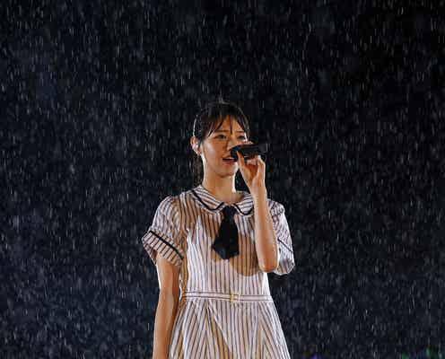 乃木坂46西野七瀬「雨だけどやっちゃうぞー」びしょ濡れで39曲、バースデーライブに3万5000人熱狂<3DAYS・2日目セットリスト>