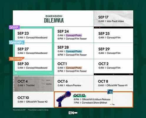 ENHYPEN、新アルバム『DIMENSION:DILEMMA』プロモーションカレンダーを公開